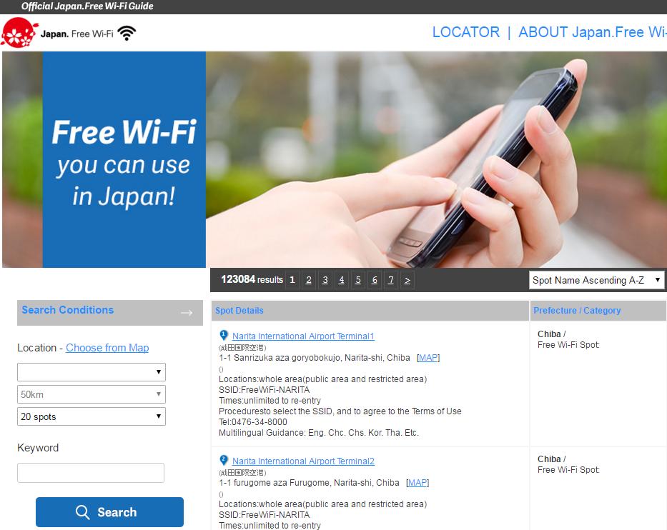 Free Wi Fi Spot List   Japan. Free Wi Fi