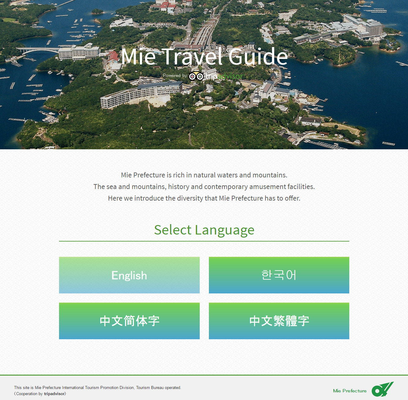 Select Language   Mie Travel Guide