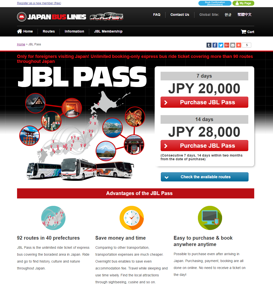 japan-bus-lines2