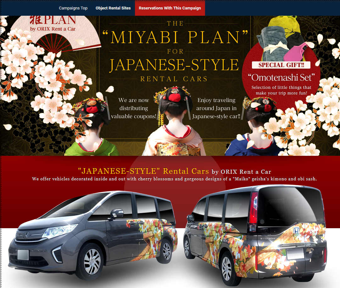 The MIYABI Plan for Japanese style Rental Cars ORIX Rent a Car